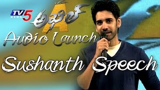 actor sushanth speech akhil audio launch akhil akkineni sayesha saigal tv5 news