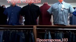 Город одежды.Скидки по пятницам 15% в магазине