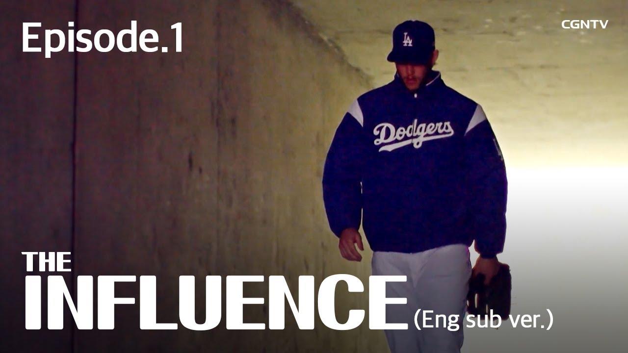 [CGNTV Documentary] 'The Influence' Ep.1 (Eng Ver.) @ 인플루언스 1화 (영어자막)