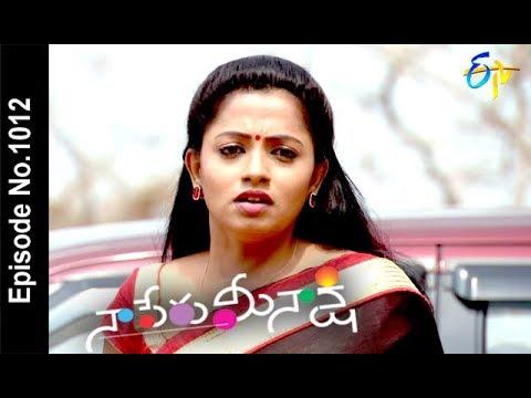Naa Peru Meenakshi | 19th April 2018 | Full Episode No 1012| ETV Telugu