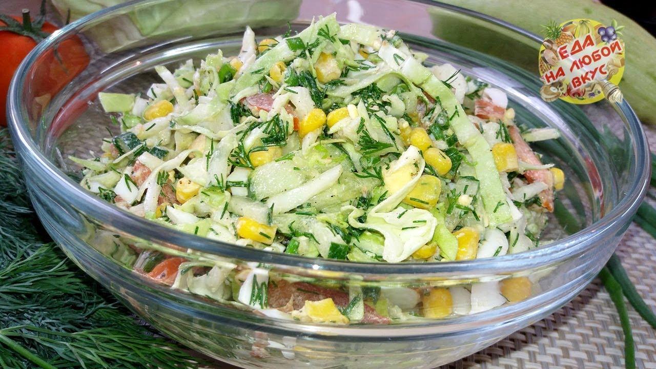 Рецепт легкого салата со свежей капустой — 2