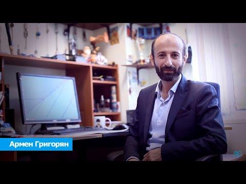 Армен Григорьян | ArmenyCasa International