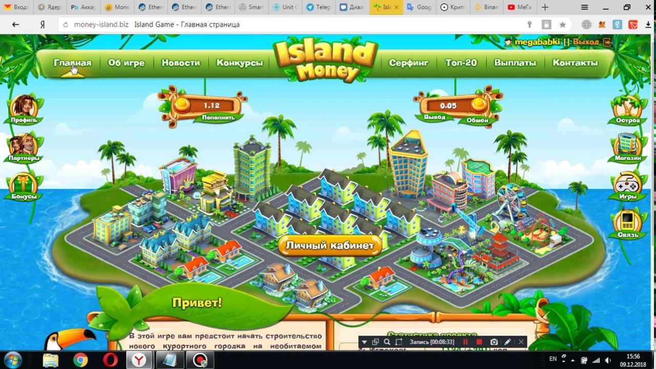 онлайн игра в которой дают деньги