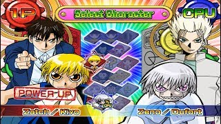 Zatch Bell! Mamodo Battles All Characters [PS2]