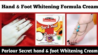 Foot & Hand formula whitening cream Parlour secret fast hand & foot whitening cream(Urdu/Hindi)