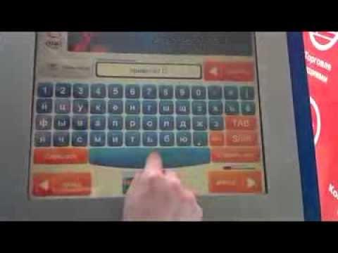 Как пополнить или перевести деньги на Qiwi кошелек