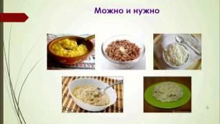 Питание кормящей мамы, диета для кормящих,продукты для кормящих