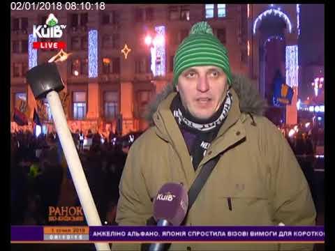 Телеканал Київ: 02.01.18 Ранок по-київськи