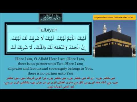 Labbaik Allahumma Labbaik-Learn Talbiya-English-Urdu ...