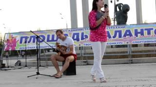 Настя Валитова. Песня про Астрахань