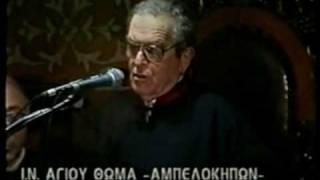 SHMERON O XRISTOS - HPLOSEN H PORNH -  VASILIKOS PATRAS.mpg