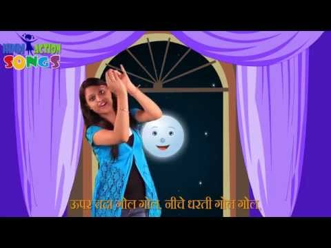 Hindi Action Songs  Hindi Nursery Rhyme  Upar Chanda Gol Gol