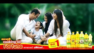 Fortune Cooking Oil Commercial - Senehe Ammage (සිංහල)