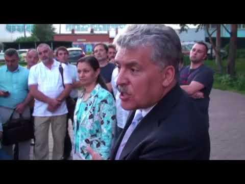 Павел Грудинин о предстоящих выборах 10 сентября 2017 года.