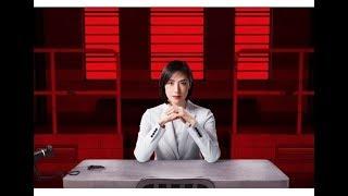 女優の天海祐希が主演を務める連続テレビドラマ『緊急取調室』第3シーズ...