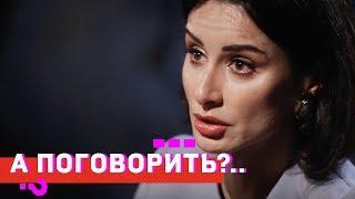 Тина Канделаки: что скрывает и о чем расскажет? // ТРЕЙЛЕР