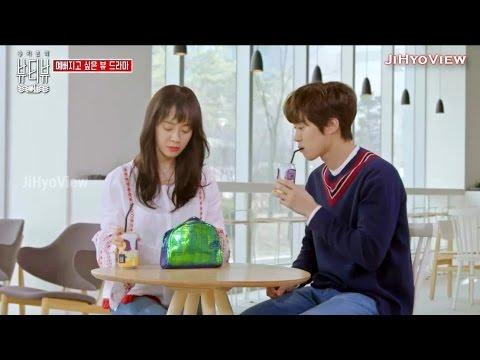 Song Ji Hyo Gong Myung 송지효의 뷰티뷰 Mini Drama Last Episode 10 [+Indo sub]