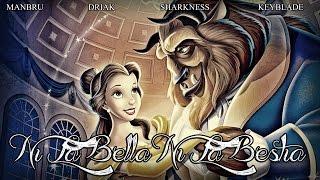 RAP NI BELLA, NI BESTIA - Driak, Sharkness, Keyblade y Manbru
