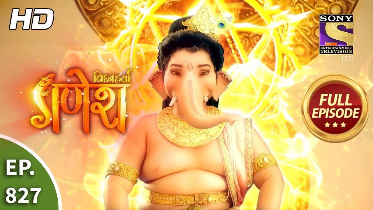 Download Vighnaharta Ganesh - Ep 827 - Full Episode - 8th February, 2021