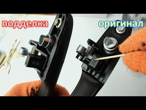 Продажа ВАЗ 2109 в Харькове на RST