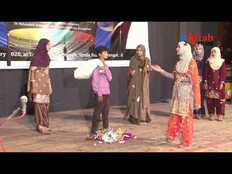 Jashn-e-Noorul Hasnain One act drama competition Sarosh Urdu High School Nagsen Colony, Aurangabad.