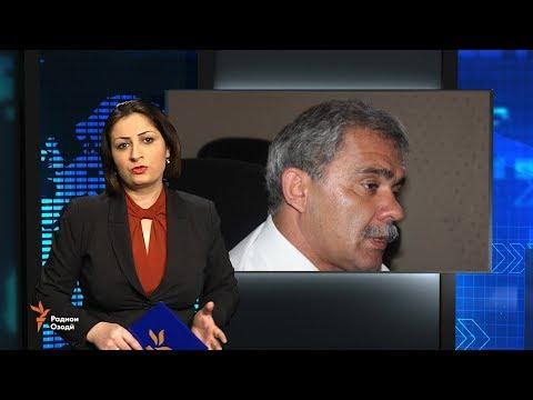 Ахбори Тоҷикистон ва ҷаҳон (13.12.2017)اخبار تاجیکستان .(HD)