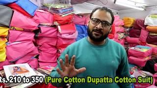 इंतज़ार ख़त्म Pure Cotton Dupatta Suit ! 20 mtr Thaan Suit 100 L ! Cotton Suit Catalouges
