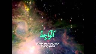 Astro OASIS Indahnya Iman 99 Nama Allah Asma ul Husna (High Quality)