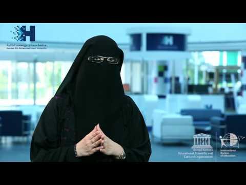 Bushra Abdulla Ali, Ministry of Education, UAE
