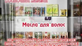 видео Аргановое масло для лица:восточная сказка красоты