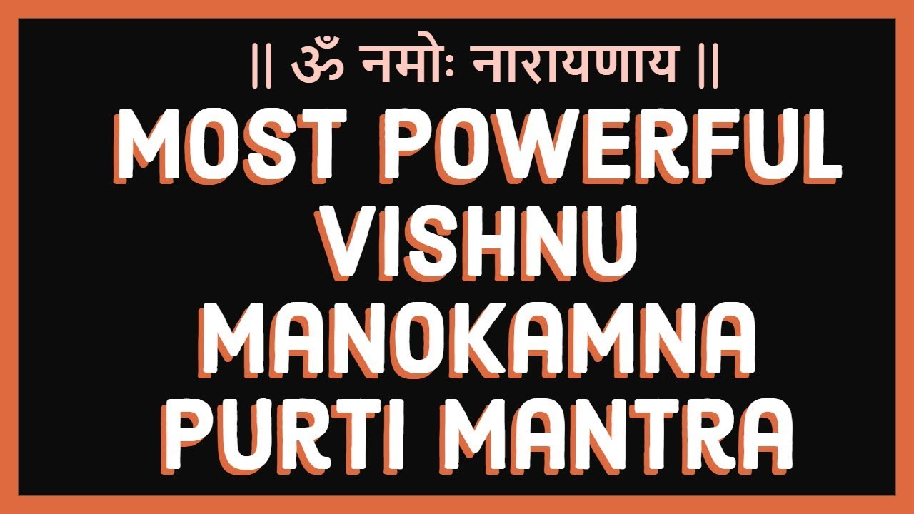 Most Powerful Vishnu Manokamna Purti Mantra