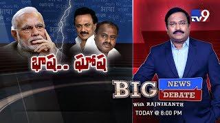 Big News Big Debate: Hindi vs Non Hindi - Rajinikanth TV9