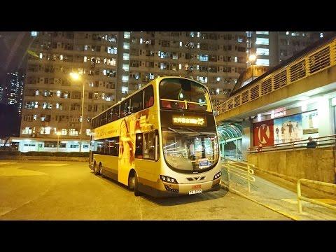 九巴KMB TE3055 @ 271X Volvo B9TL 九龍中央郵政局→大埔富亨邨