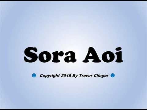 How To Pronounce Sora Aoi - 동영상