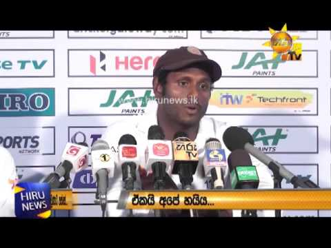 Angelo Methews post match press conferance