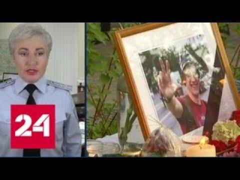 Задержаны двое подозреваемых в убийстве бывшего спецназовца в Подмосковье - Россия 24
