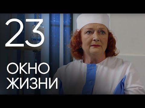 Подкидыши - смотреть сериал онлайн бесплатно - Портал