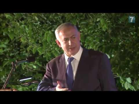 PM Netanyahu at US Embassy Independence Day Celebration