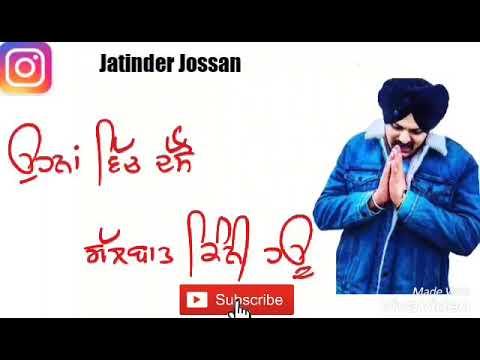 Teaser   Just Listen   Sidhu Moose Wala ft. Sunny Malton   BYG BYRD   Full Video Out Now