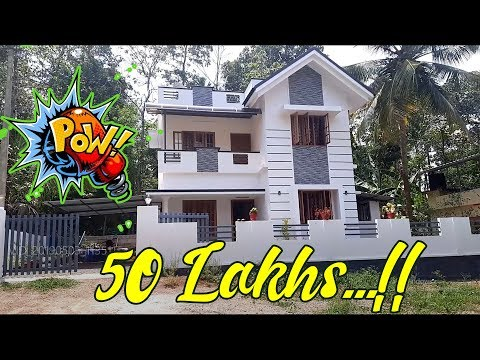 Small House For Sale Budget Homes 3 Bed Room 6cent 50lakhs