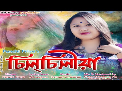 SILSILIYA By Panchi Priya | New Assamese Song 2019