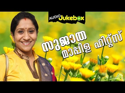Malayalam Mappila Songs | Sujatha Mappila Hits | Mappilapattukal | Audio Jukebox