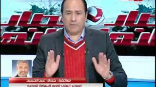 حصاد النهار | كابتن جمال عبد الحميد يتحدث عن أزمة النادى الأهلى و هزيمة مصر أمام الأردن