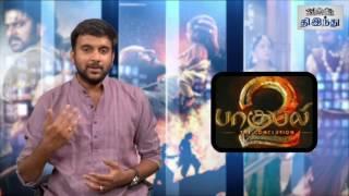 Baahubali 2  The Conclusion Review   Bahubali 2   Prabas   Anushka   Sathyaraj   Selfie Review