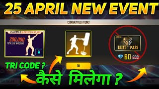 Free Fire New Event | ff new event | Today free fire new event | 25 April Free Fire New Event