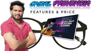 Crizal Prevencia Lens Price & Features 2021 || Crizal Blue Light Fillter Computer Lens - Eyewear