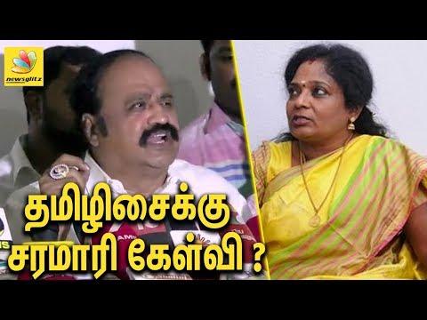 தமிழிசைக்கு சரமாரி கேள்வி | Pugazhendhi questions Tamilisai Soundararajan | Speech