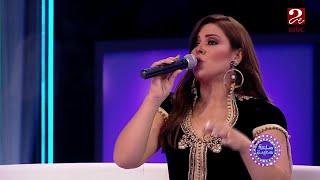 النجمة التونسية أماني السويسي تبدع في غناء  كل اللى لاموني للنجمة الراحلة ذكرى