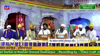 (Teg Bahadur Sikariyaa ) Sant Bhai Anoop Singh Ji Una Sahib