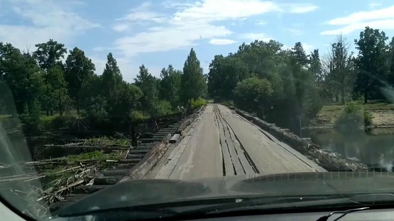 Поездка через доисторический мост во Фролищах